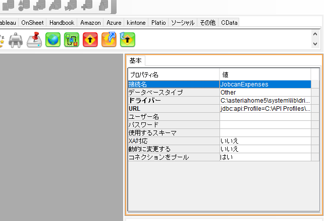 f:id:sugimomoto:20210618152941p:plain