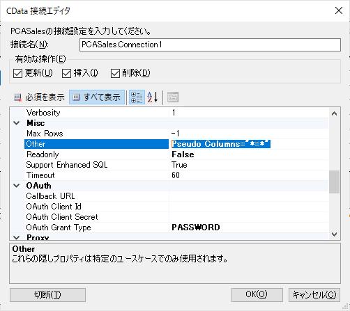 f:id:sugimomoto:20210705090736p:plain