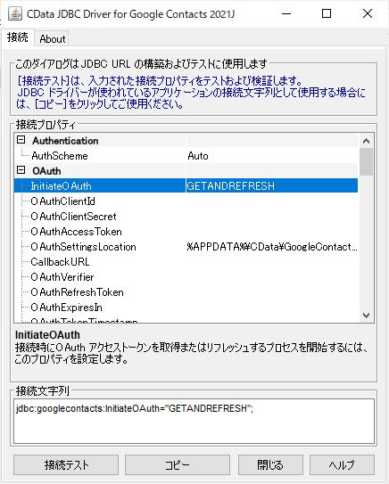 f:id:sugimomoto:20210712101153p:plain