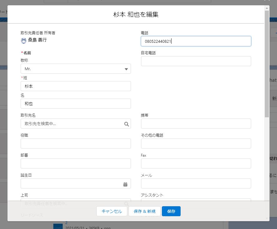 f:id:sugimomoto:20210716232729p:plain