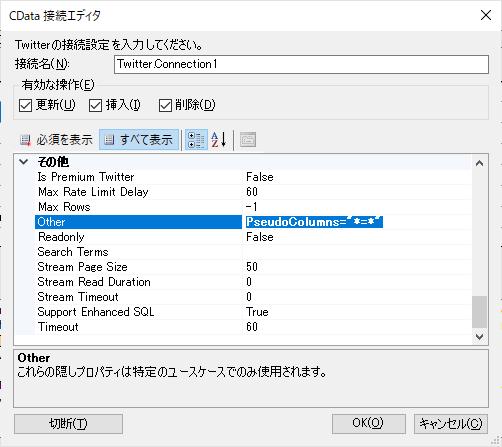 f:id:sugimomoto:20210804093130p:plain