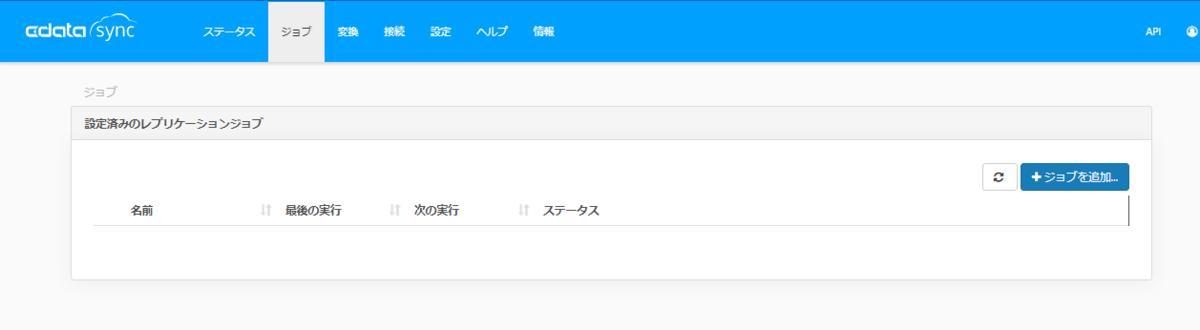 f:id:sugimomoto:20210809143944p:plain