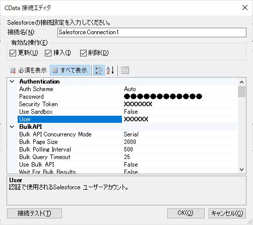 f:id:sugimomoto:20210813101721p:plain