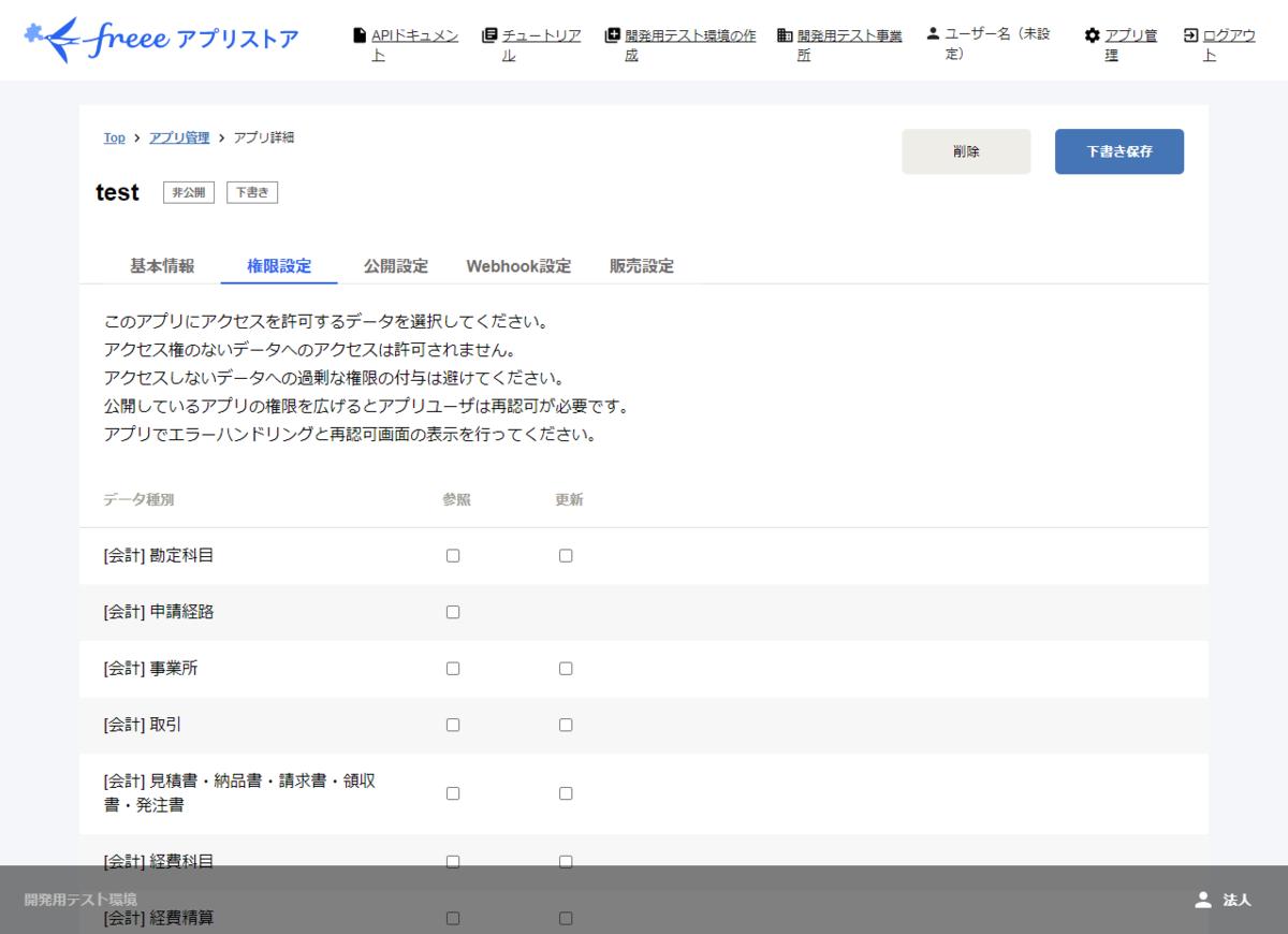 f:id:sugimomoto:20210813143058p:plain