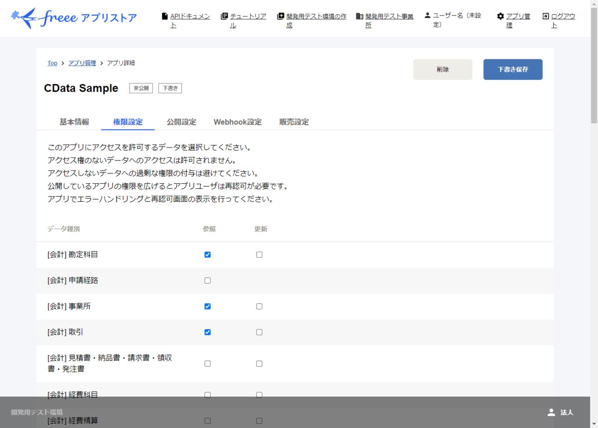 f:id:sugimomoto:20210813143200p:plain