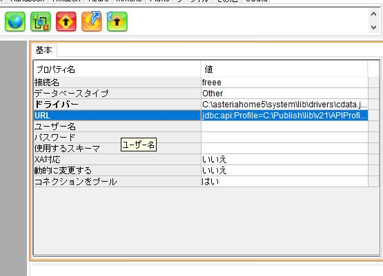 f:id:sugimomoto:20210813162550p:plain