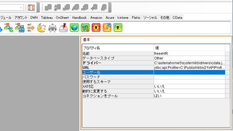 f:id:sugimomoto:20210908171257p:plain