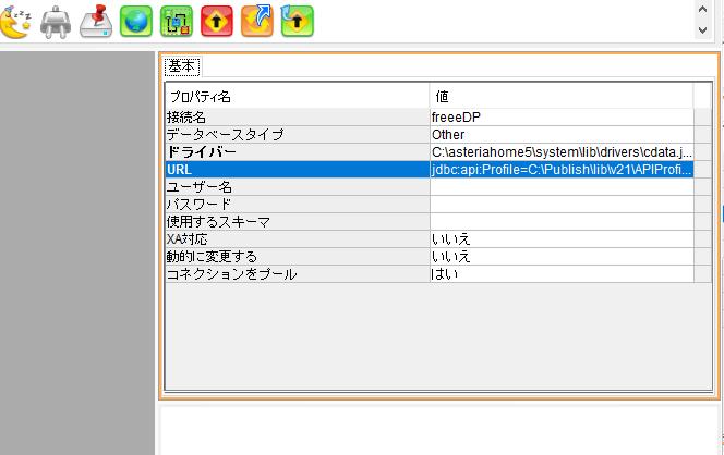 f:id:sugimomoto:20210910142347p:plain