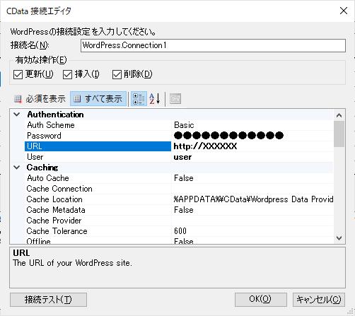 f:id:sugimomoto:20210914173843p:plain