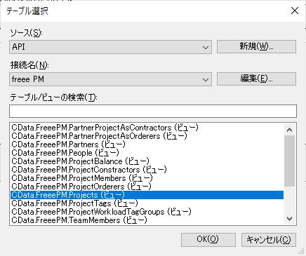 f:id:sugimomoto:20210916095738p:plain