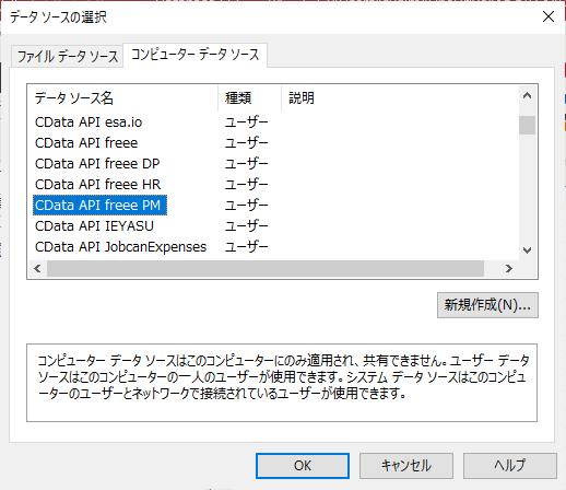 f:id:sugimomoto:20210916095752p:plain