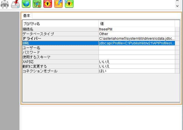 f:id:sugimomoto:20210916095852p:plain