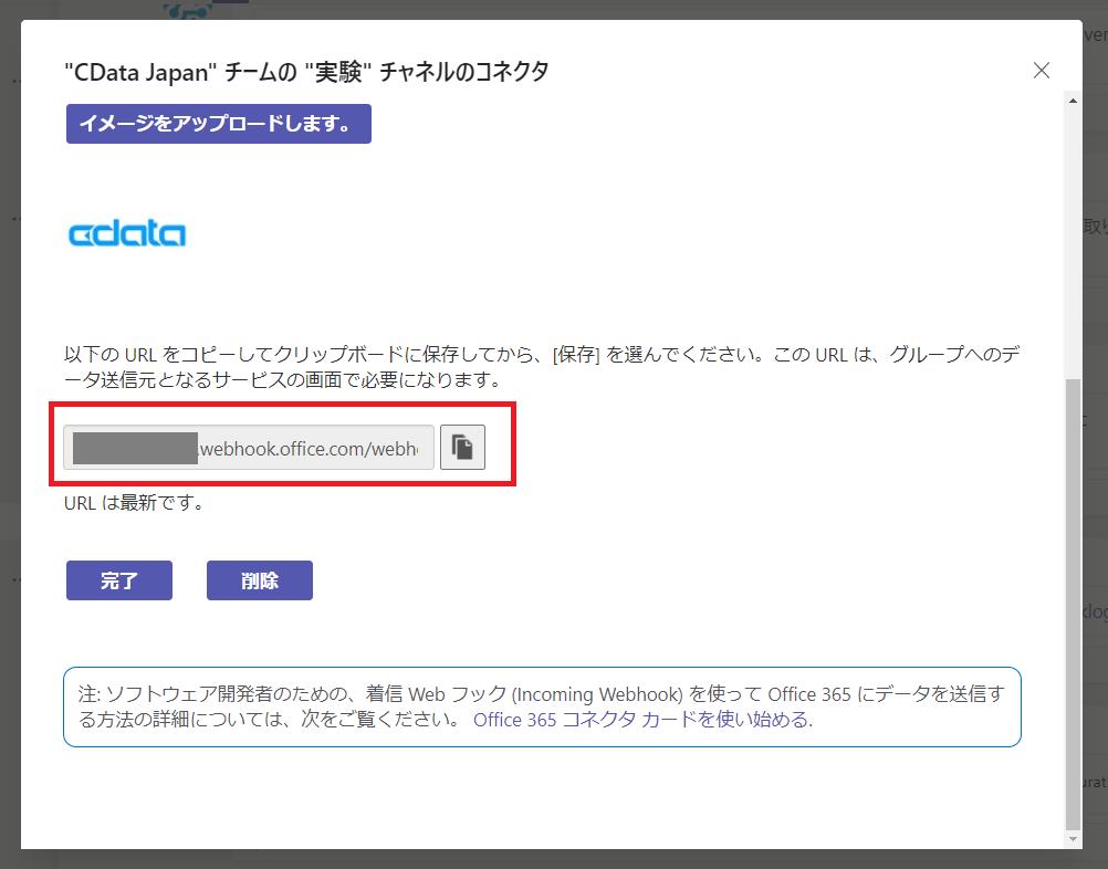 f:id:sugimomoto:20211004144411p:plain