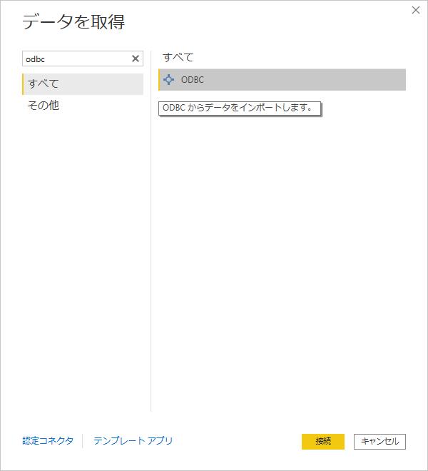 f:id:sugimomoto:20211010092911p:plain