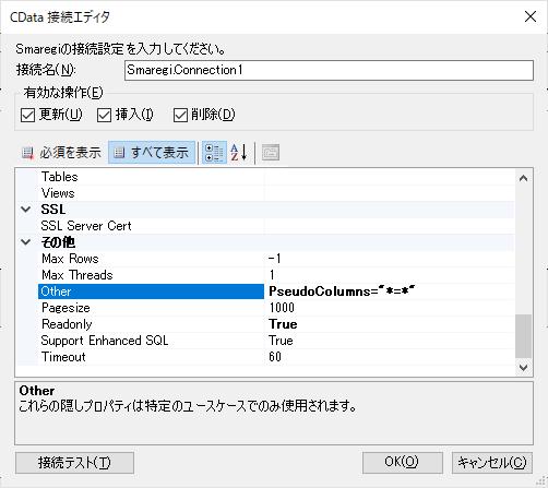 f:id:sugimomoto:20211010101012p:plain