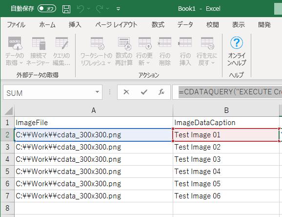 f:id:sugimomoto:20211010151105p:plain