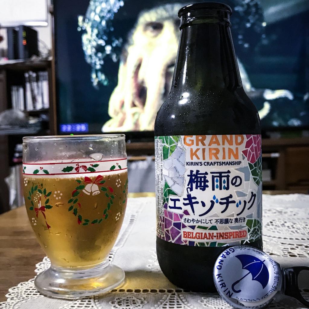 f:id:sugimosan:20170702125415j:plain