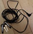 100円ショップで買って来たイヤフォンを利用