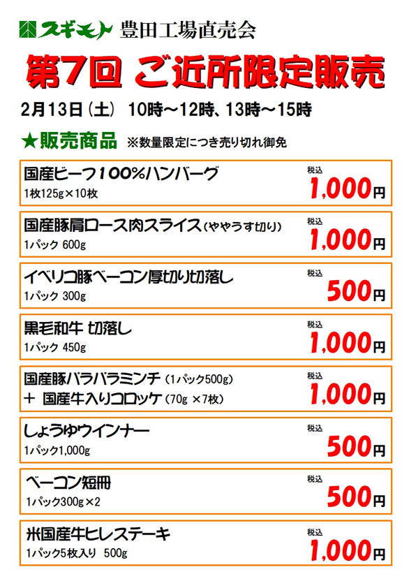 f:id:sugimoto_toyota_factory:20210212142037j:plain