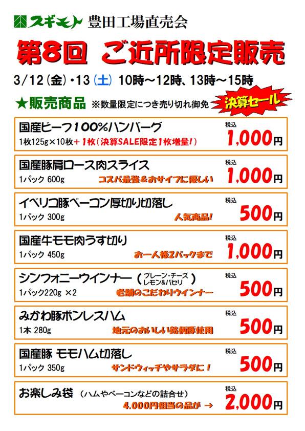f:id:sugimoto_toyota_factory:20210311102855j:plain