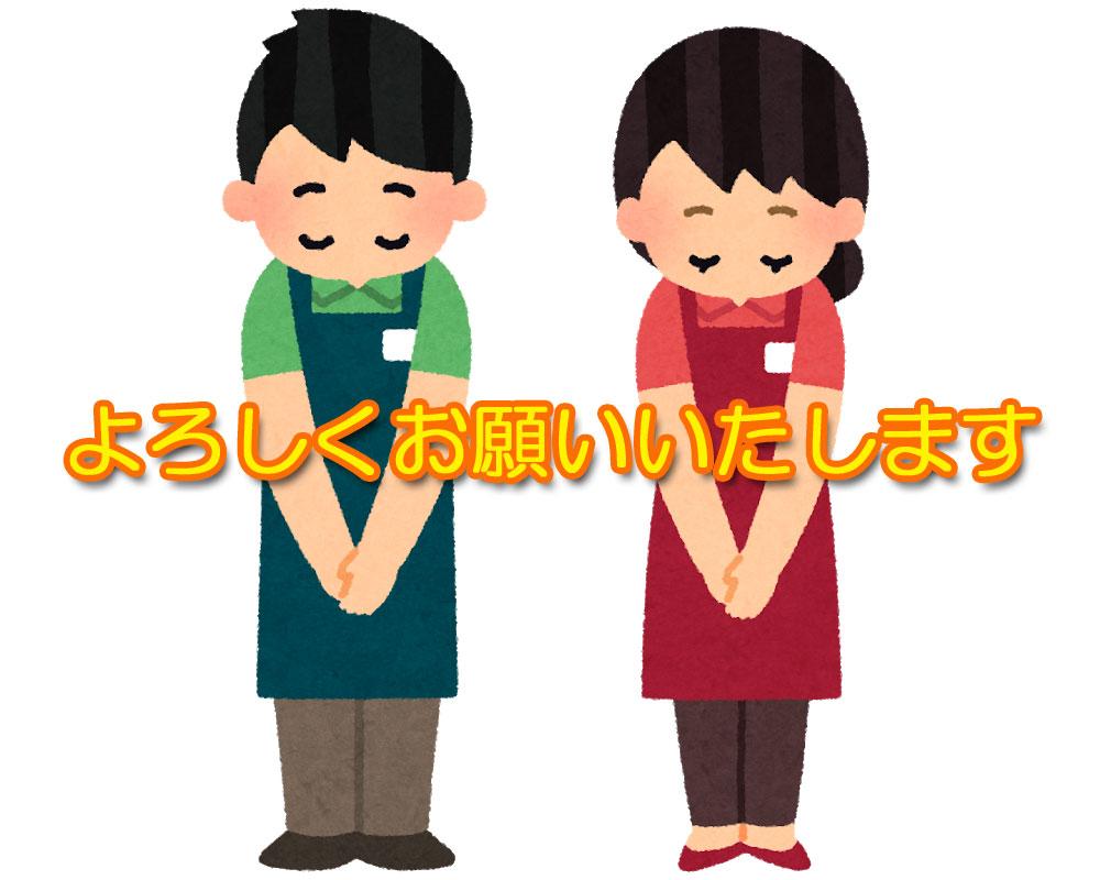 f:id:sugimoto_toyota_factory:20210317095210j:plain