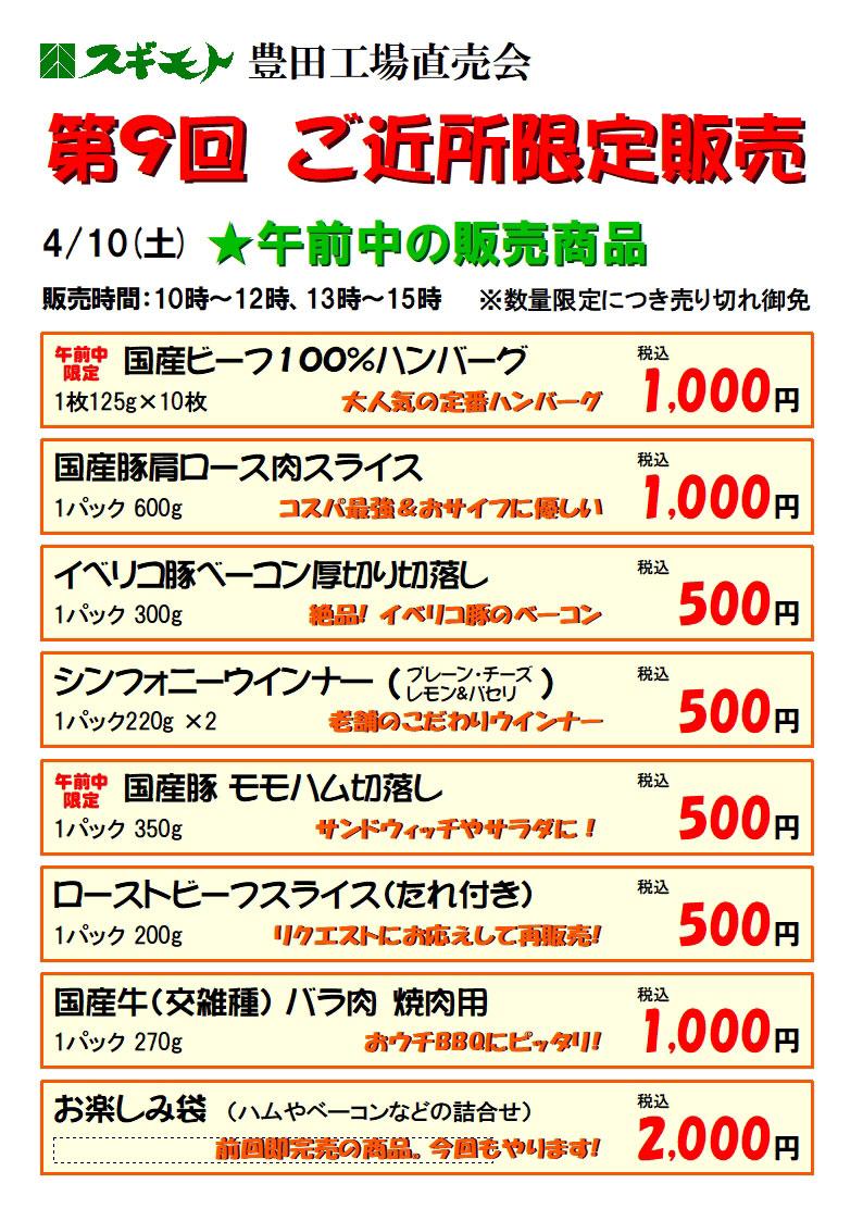 f:id:sugimoto_toyota_factory:20210409115922j:plain
