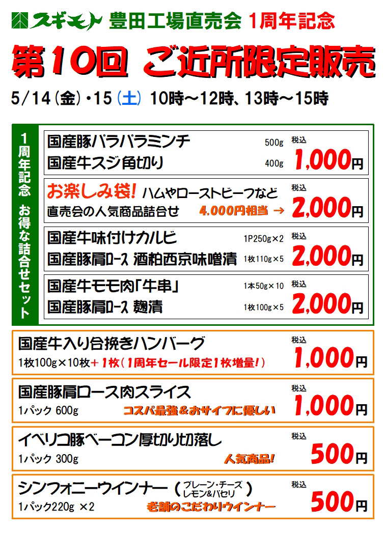 f:id:sugimoto_toyota_factory:20210513094420j:plain
