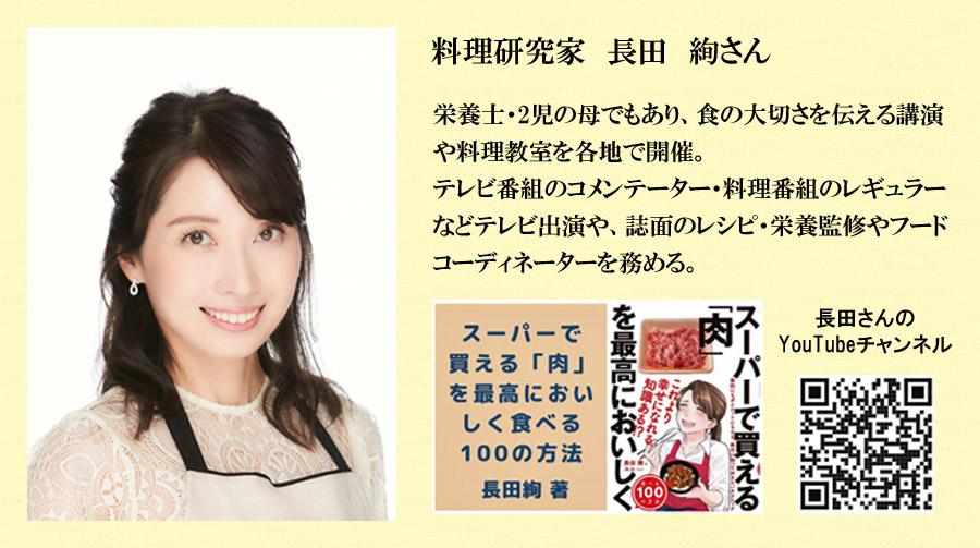 f:id:sugimoto_toyota_factory:20210518172021j:plain