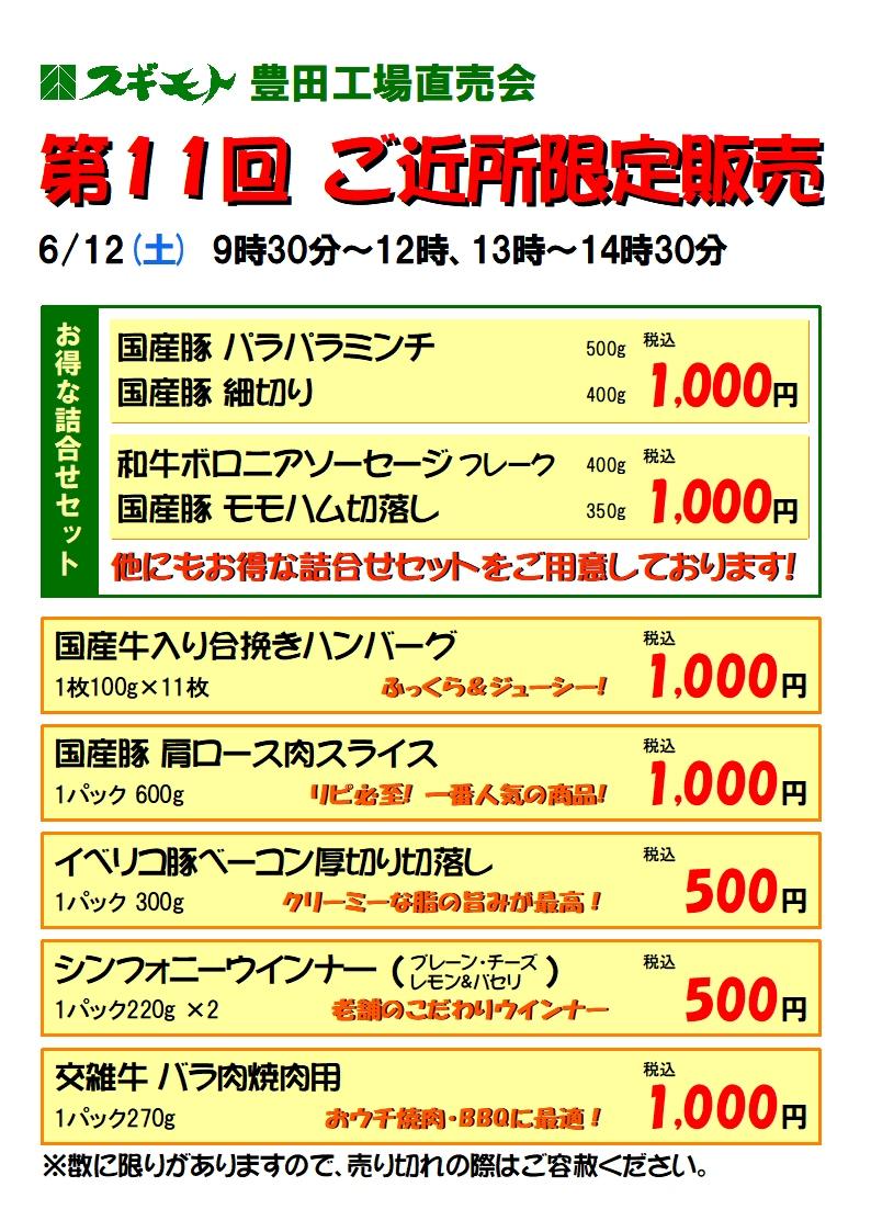 f:id:sugimoto_toyota_factory:20210611113239j:plain