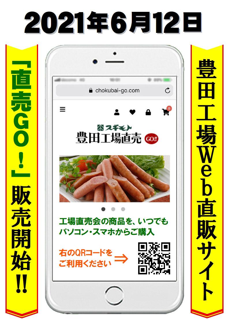 f:id:sugimoto_toyota_factory:20210611113605j:plain