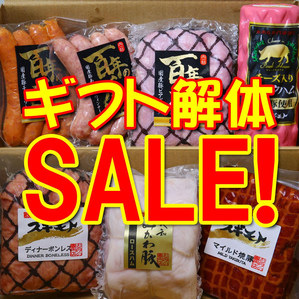 f:id:sugimoto_toyota_factory:20210819172005j:plain