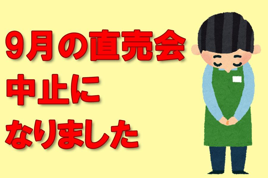 f:id:sugimoto_toyota_factory:20210826133701j:plain