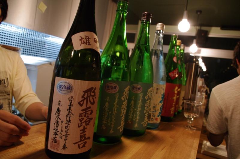 f:id:sugimoto_world:20110624200607j:image:w360