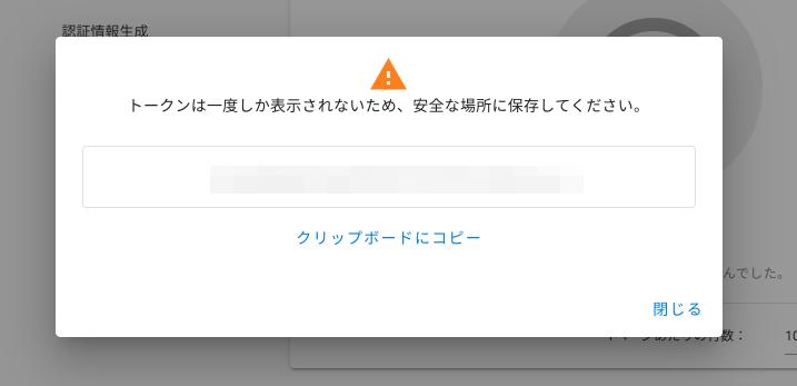 f:id:sugimotofp:20200114104519p:plain