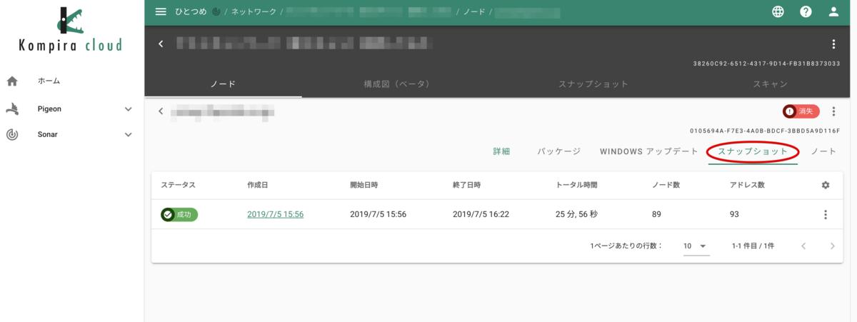 f:id:sugimotofp:20200114135405p:plain
