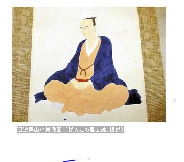 f:id:sugimuratoshio4:20170210193612p:plain