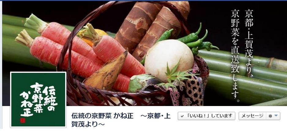 f:id:sugimuratoshio4:20170212171842j:plain