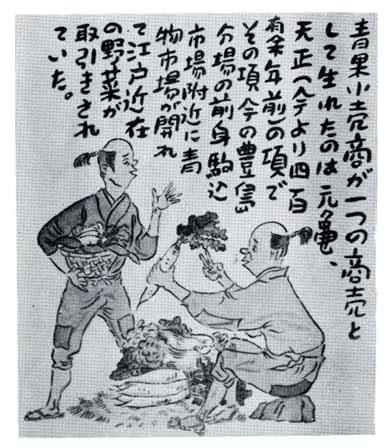 f:id:sugimuratoshio4:20170315052411j:plain