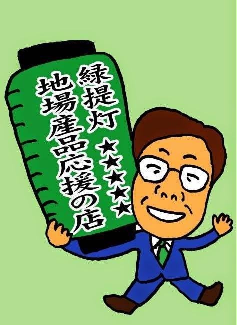 f:id:sugimuratoshio4:20170414051543j:plain