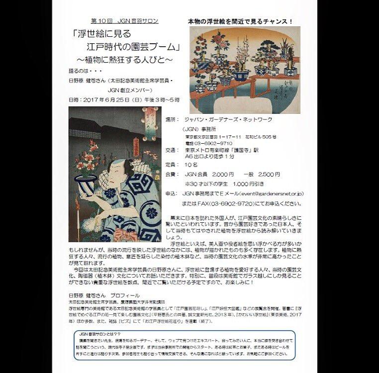 f:id:sugimuratoshio4:20170602094745j:plain