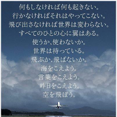 f:id:sugimuratoshio4:20170702215157j:plain