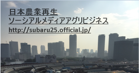 f:id:sugimuratoshio4:20170819172345p:plain