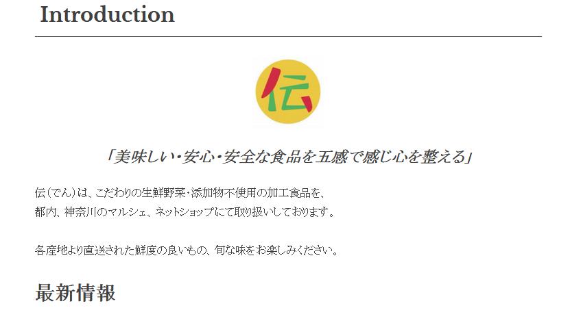 f:id:sugimuratoshio4:20170821095722p:plain