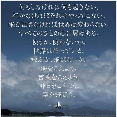f:id:sugimuratoshio4:20170918063004j:plain