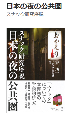 f:id:sugimuratoshio4:20170921194255p:plain