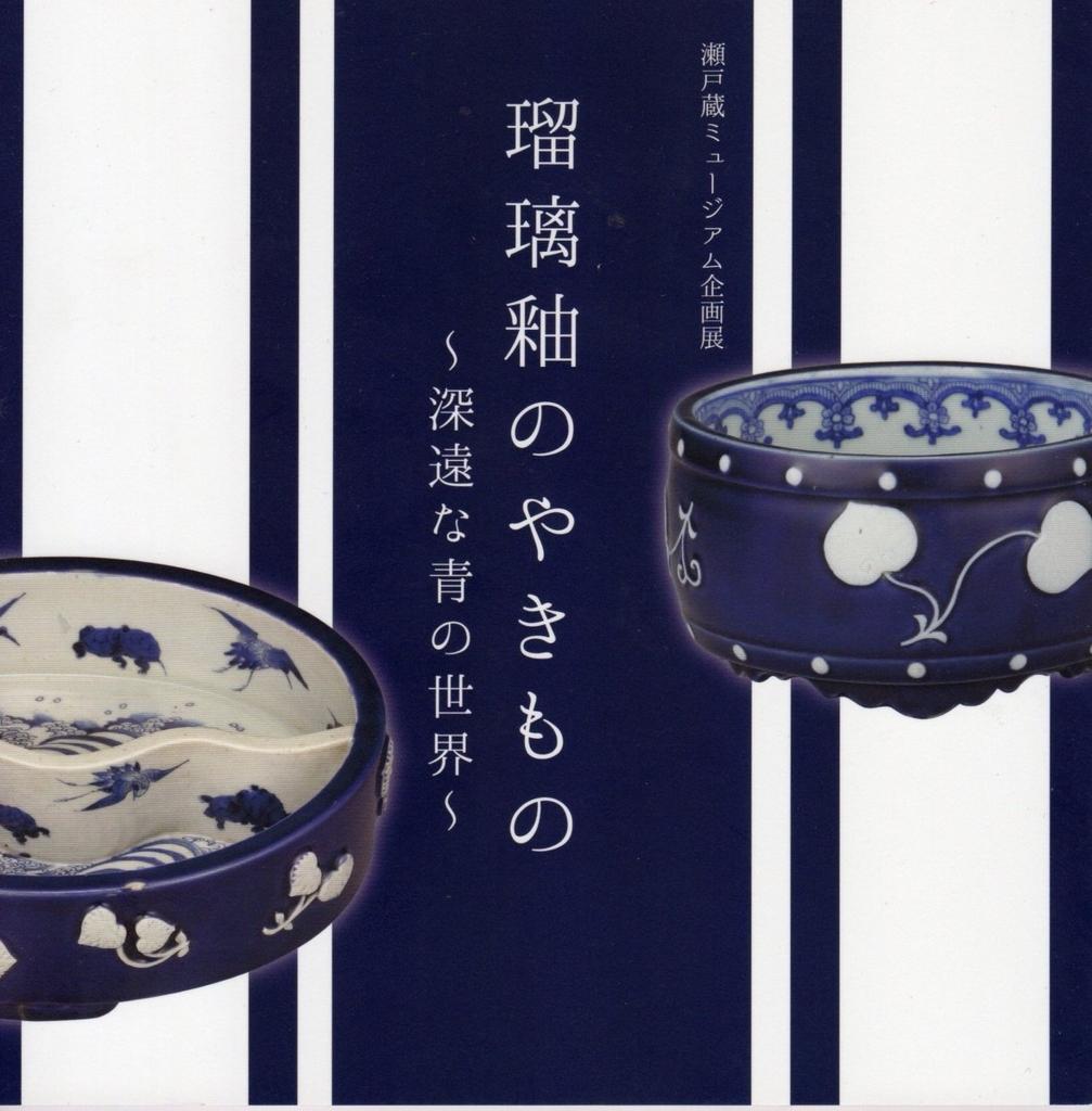 f:id:sugimuratoshio4:20170924115543j:plain