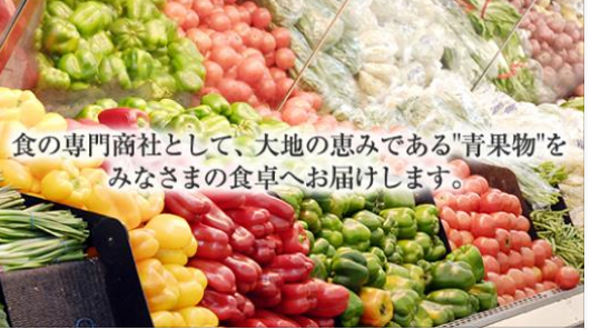 f:id:sugimuratoshio4:20171024205535p:plain