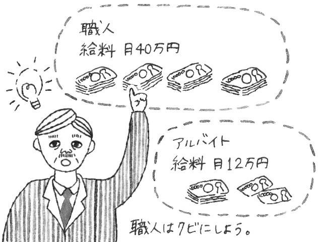 f:id:sugimuratoshio4:20171025080025j:plain