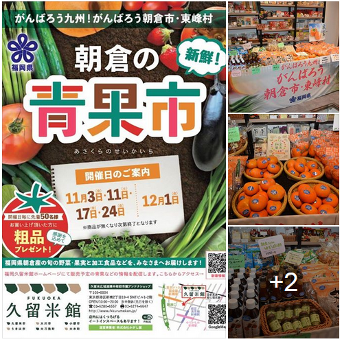 f:id:sugimuratoshio4:20171110124044p:plain