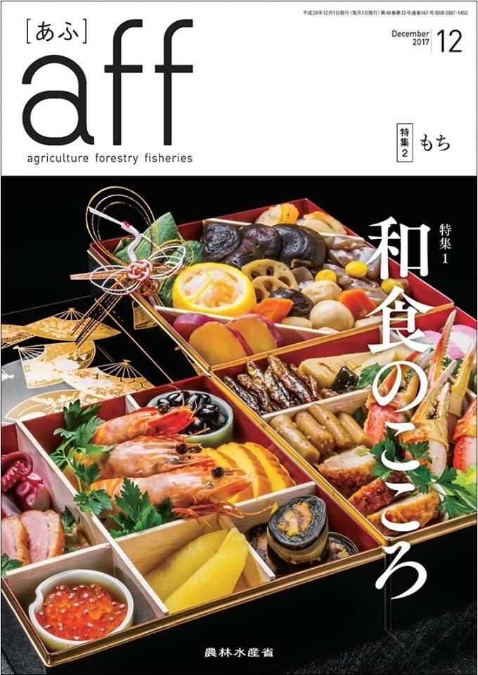 f:id:sugimuratoshio4:20171201193744j:plain